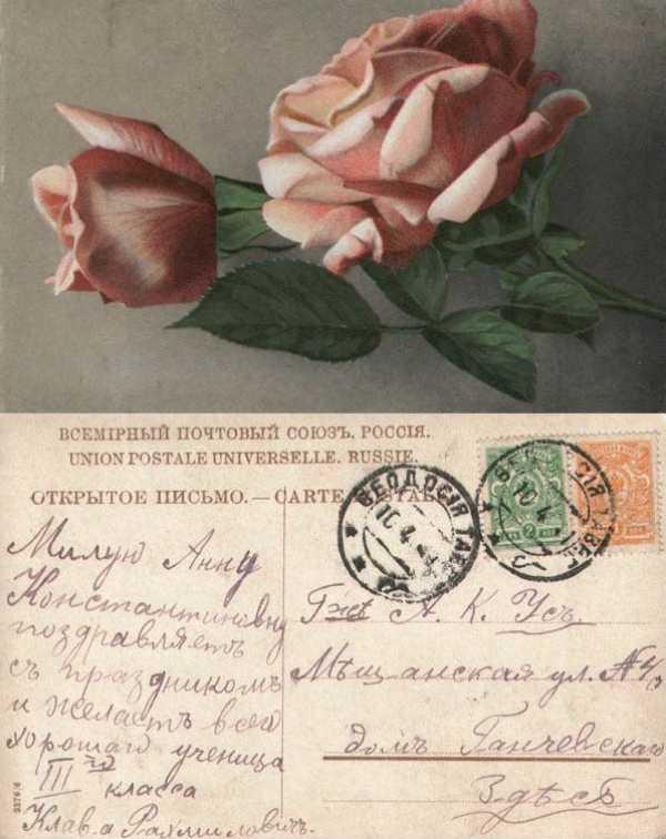 Крымский архив косич в феодосии